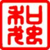 Übersetzung Japanisch · Deutsch · Englisch